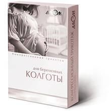 Колготы женские для беременных компрессионные лечебные, II класс компрессии Алком 7022 (1)