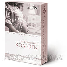 Колготи для вагітних жіночі лікувальні компресійні, II клас компресії Алком 7022 (3)