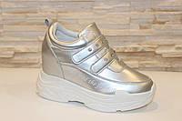 Сникерсы кроссовки женские на кетке серебристые с липучками код    Т125 Код:941923105