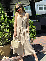 Сарафан с карманами, фото 1