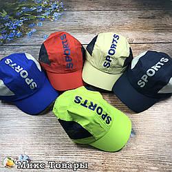 Яркая летняя кепка для ребёнка (объём 52- 54 см) (2076)