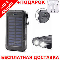 Power Bank Solar 45000 mAh LED солнечный заряд Аккумулятор + наушники iPhone 3.5, фото 1