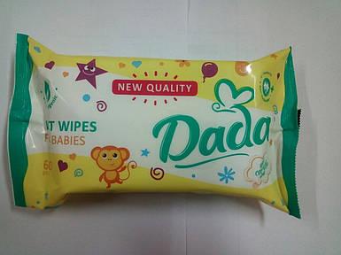 Вологі серветки д/дітей Dada з екстрактом ромашки 60 шт (0382)