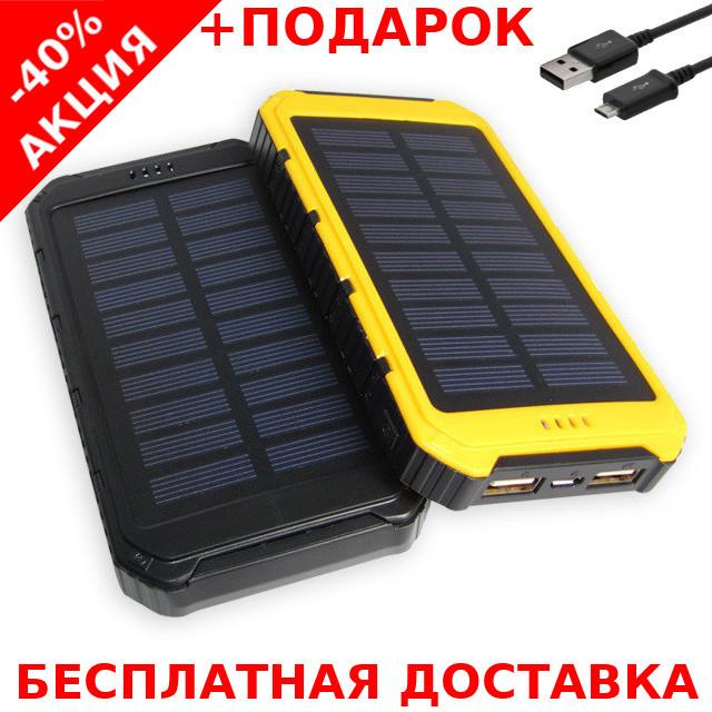 Power Bank Solar 45000 mAh LED солнечный заряд Аккумулятор + зарядный USB - micro USB кабель