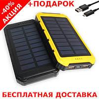 Power Bank Solar 45000 mAh LED солнечный заряд Аккумулятор + зарядный USB - micro USB кабель, фото 1