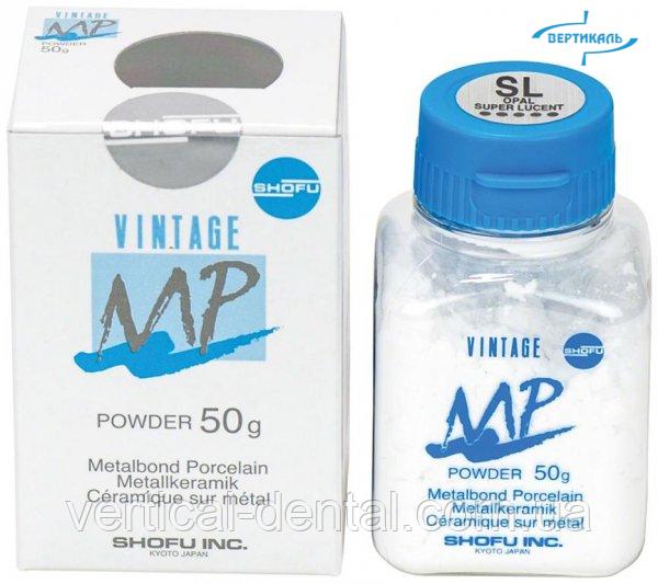 Vintage MP - Опаловые эффекты, 50 гр