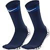 Носки тренировочные Nike Generics Crew Sock SX6835-451 (Оригинал)