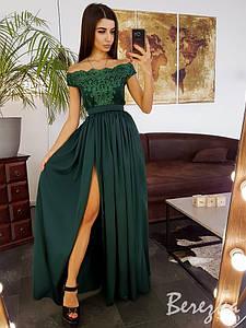 Длинное вечернее платье с кружевным верхом и открытыми плечами 66ty2969