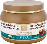 Маска для волос с аргановым маслом Health & Beauty (250 мл.)