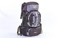 Рюкзак туристический бескаркасный Color Life 106 75L Серый