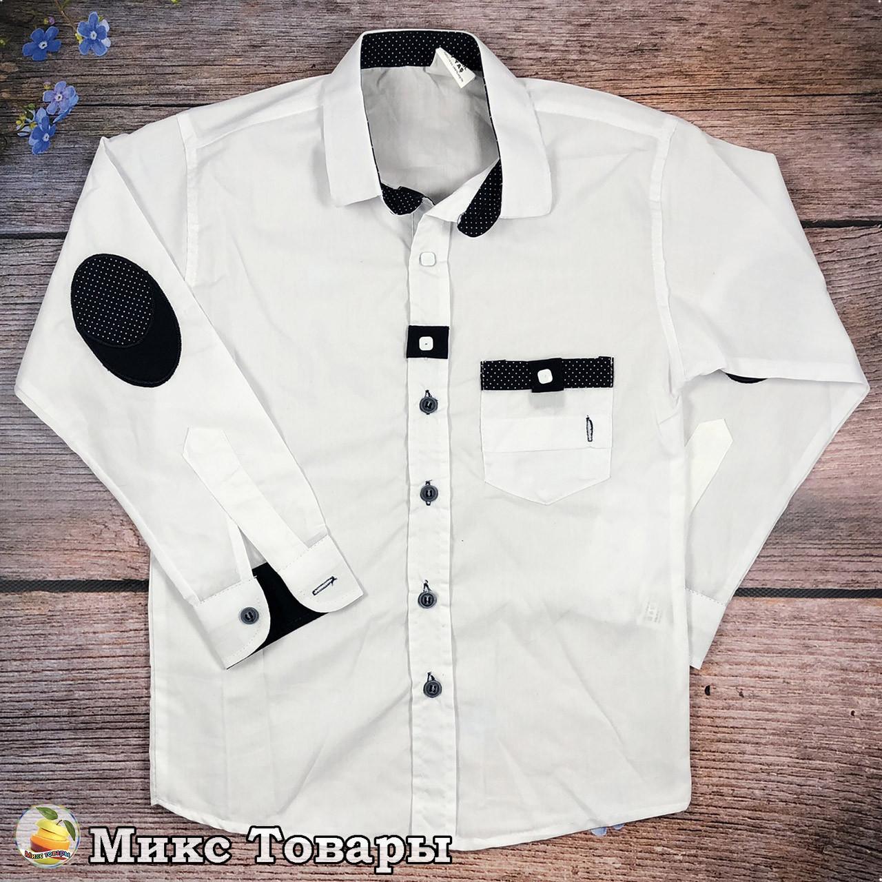 Белая рубашка с длинным рукавом для мальчика Размер: 11,12,13,14 лет (8693)