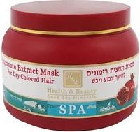 Маска для сухих окрашенных волос с экстрактом граната Health & Beauty (250мл.)