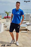 Мужской летний спортивный костюм с шортами №2011 (р.48-54) электрик, фото 1