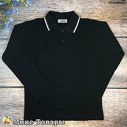 Чёрный батник поло с длинным рукавом для мальчика Размеры: 6-7,7-8,8-9 лет (8698)