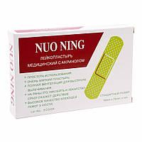 Пластырь NUO NING медицинский с акринолом, 50шт в упаковке