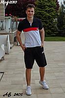 Мужской летний спортивный костюм с шортами №2010 (р.48-54) черно-белый, фото 1