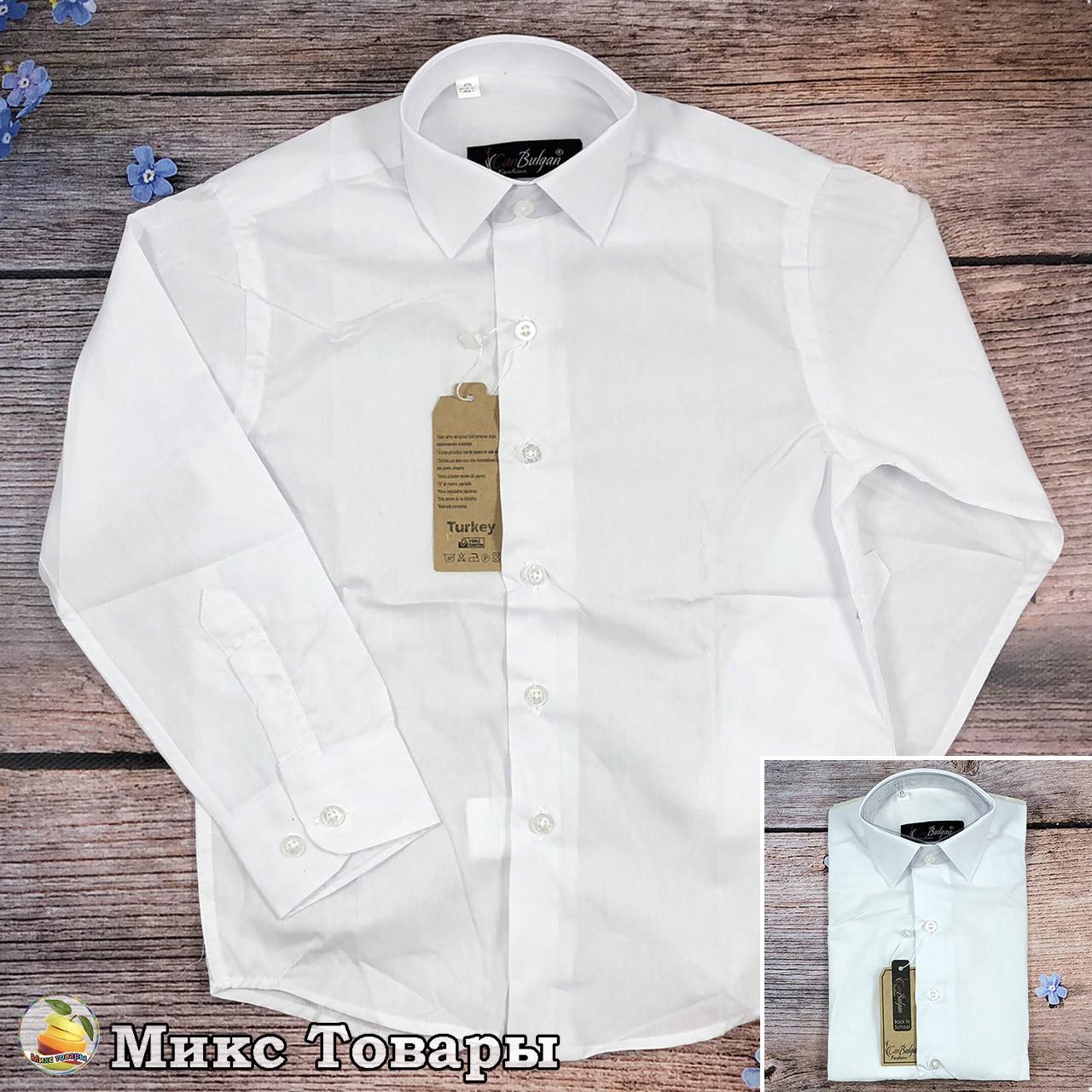 Турецкая рубашка для мальчика Размер: 11,12,13,14,15 лет (8700)