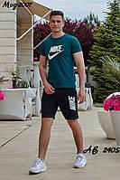 Мужской летний спортивный костюм с шортами №2007 (р.48-54) бутылка, фото 1