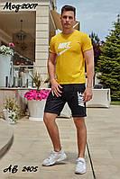 Мужской летний спортивный костюм с шортами №2007 (р.48-54) желтый