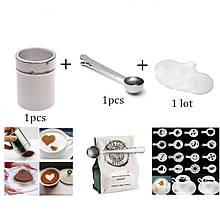 Трафареты для кофе( 16 шт. ) + Ёмкость для какао и до. с ситом(шейкер) + Мерная ложка для кофе с зажимом