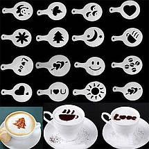 Трафареты для кофе( 16 шт. ) + Ёмкость для какао и до. с ситом(шейкер) + Мерная ложка для кофе с зажимом, фото 3