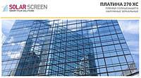 Солнцезащитная наружная серебристая пленка Solar Screen Silver 270 XC, светопропускаемость 36% 1.52 м