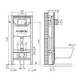 Комплект инсталляция Imprese i9120OLIpure + унитаз Volle Solar Rimless 13-93-363 с сидением Soft Close Slim, фото 4