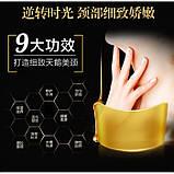 Патчи для шеи Collagen Gold Powder Crystal Neck Mask, с золотом и коллагеном, 1 шт, фото 3