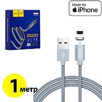 Магнитный кабель USB - iPhone (Lightning) Hoco U40A, шнур лайтнинг для зарядки айфона, магнитная зарядка