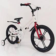 Легкий  Велосипед 18-MERCURY Магниевая рама Белый