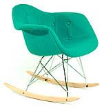 Крісло-гойдалка Leon Шерсть, бірюзове, фото 2