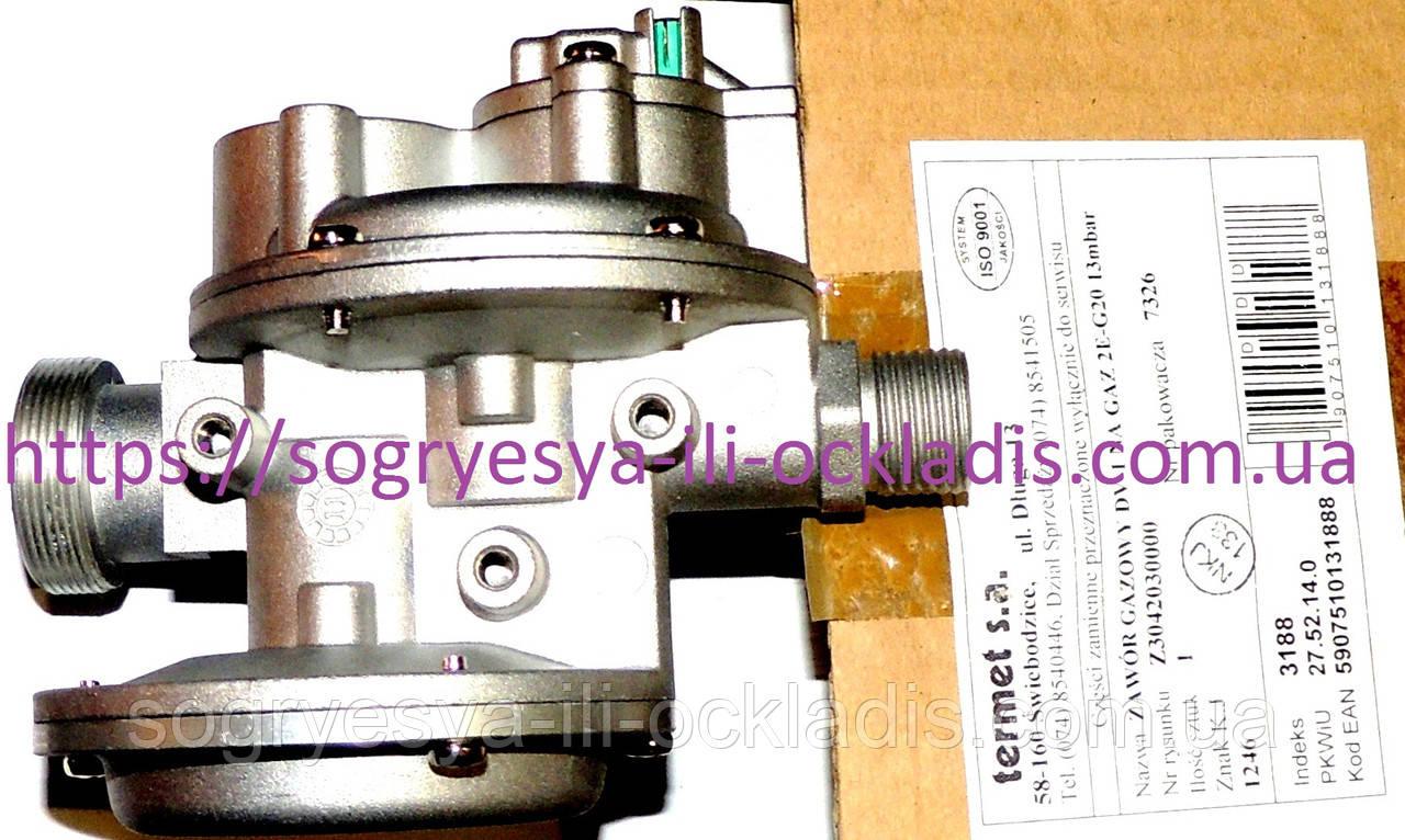 Блок газовый силуминовый (фир.уп, Польша) колонок Termet G19-00 Aqua Heat, артикул 3042030000, к.з.0979