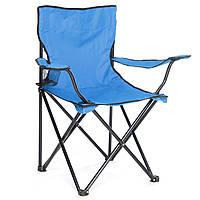 Стул раскладной туристический, кресло для рыбалки и пикника