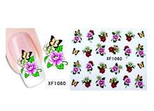 """Наклейки для ногтей """"Цветочки с бабочками"""""""