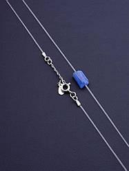 Подвеска на шею Кианит 40 см. Серебро(925)