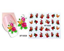 """Наклейки для ногтей """"Цветочки с бабочками"""" XF1059"""