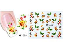 """Наклейки для ногтей """"Цветочки с бабочками"""" XF1056"""