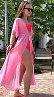 Детский пляжный халатик #739 (р.128-156) розовый