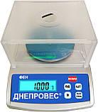 Весы лабораторные ФЕН-300Л (0,01 грамм), фото 2