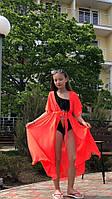 Детский пляжный халатик #739 (р.128-156) оранж, фото 1