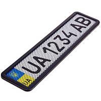 Рамка номера нерж. РНС-75055 с сеткой черная