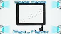 """Тачскрин (сенсорное стекло) для Digma iDsD8, QSD 8007-03, 8"""", внешний размер 198*154 мм, рабочий размер 162*122 мм, 50 pin, черный"""