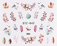 Слайдер водный для дизайна ногтей 842