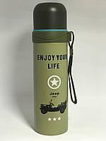 """Спортивная бутылка термос """"Military"""" Военный термос"""