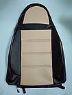 Чехлы на сиденья Тойота Авенсис (Toyota Avensis) (универсальные, кожзам, пилот), фото 4