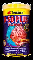 Сухой корм Tropical D-50 plus для дискусов,12g