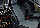 Чехлы на сиденья Сузуки Свифт (Suzuki Swift) (универсальные, экокожа Аригон), фото 9