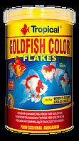 Сухой корм Tropical Goldfish Color для карповых 77176, 1000ml /200g