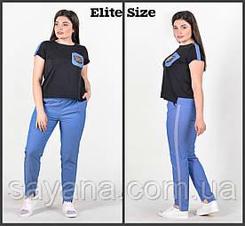 Женский костюм: футболка и джинсы в расцветках, р-р 48-56. НО-2-1-0619