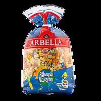 Дитячі Космос (Spece adventures) 350гр ARBELLA